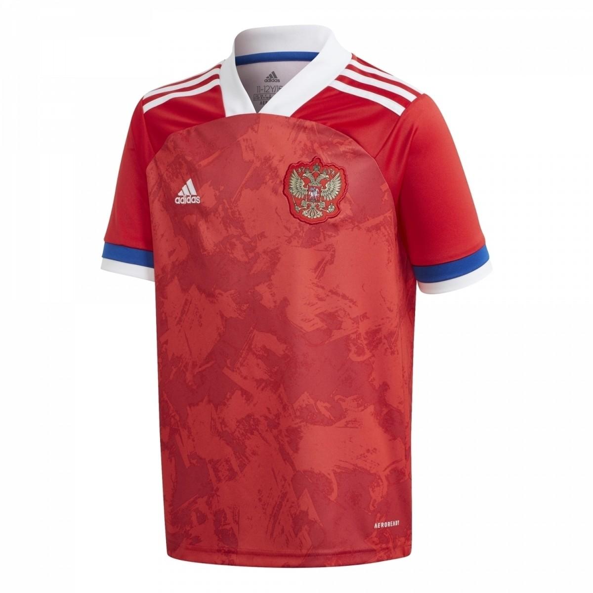 adidas Heimtrikot Russland RFU