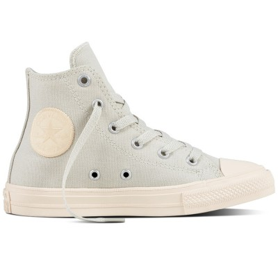 Converse Chuck Taylor all Star II High Sneaker Kinder Schuhe beige