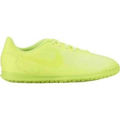 Nike Magista Ola II IC Kinder Fußball Hallenschuhe gelb
