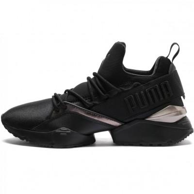 Puma Muse Maia Luxe Sneaker