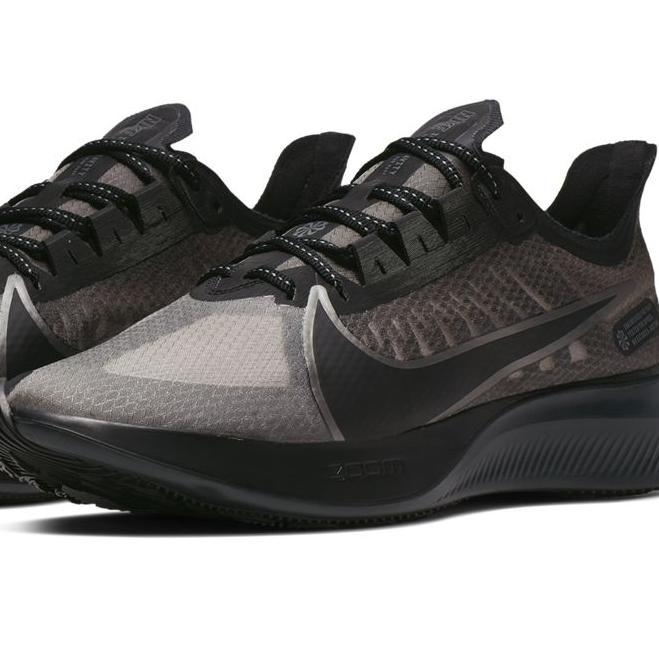 Nike Zoom Gravity Laufschuhe