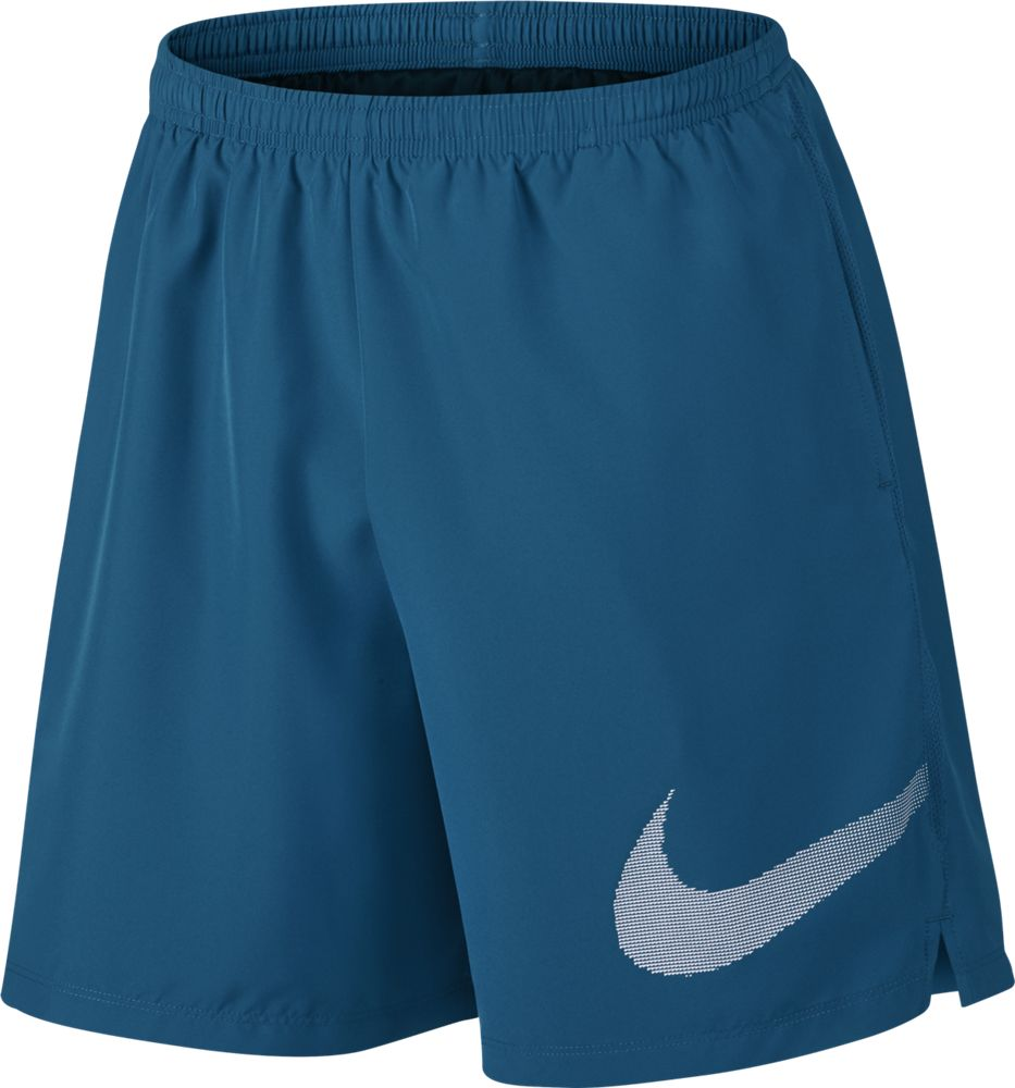 4dac094b9aae85 Nike Dry Running Shorts Herren Laufhose blau