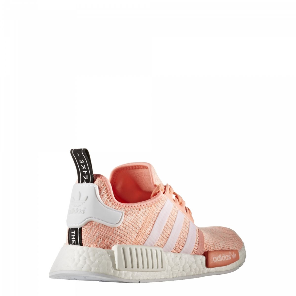 adidas originals nmd r1 sneaker damen schuhe coral. Black Bedroom Furniture Sets. Home Design Ideas